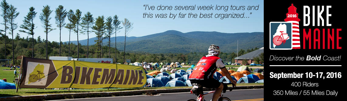 BikeMaine 2016 Website Banner 3